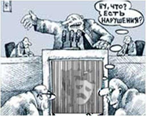 Депутатский запрос образец депутата ФЗ 131