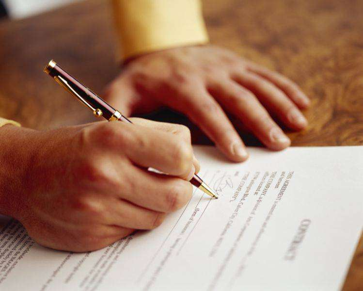 Организацию программ привлечения покупателей договор