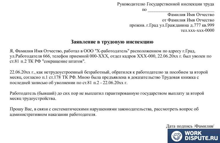 Перечень документов от обтвенника для ук жк