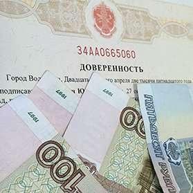 Изображение - Как взять кредит по генеральной доверенности kredit-po-doverennosti_3_1
