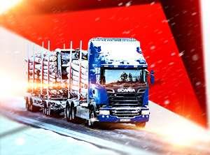 Митодика определения массы сыпучих грузов на авто весах
