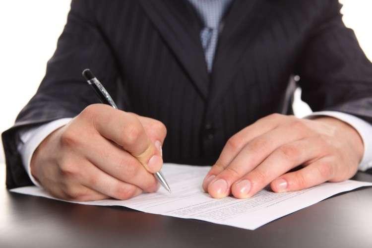 Договор займа нотариальное удостоверение