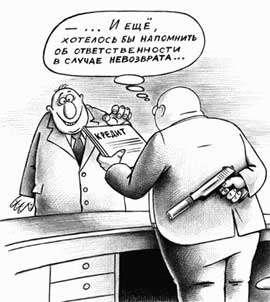Исковое судиться со сбербанком россии