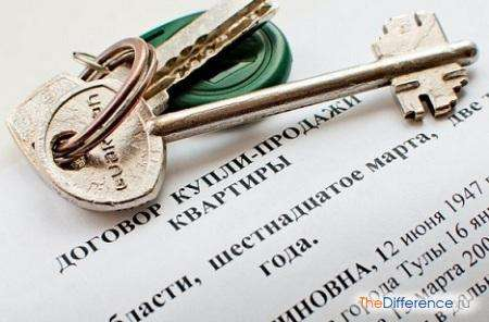В чем разница между собственником и владельцем{q}