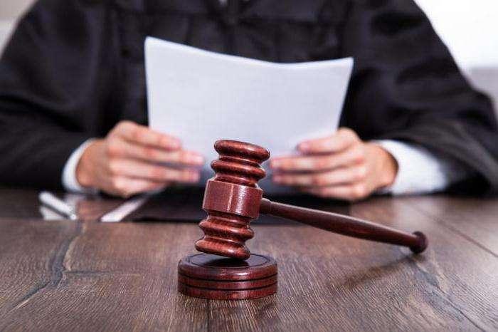 Введение в заблуждение суда истцом