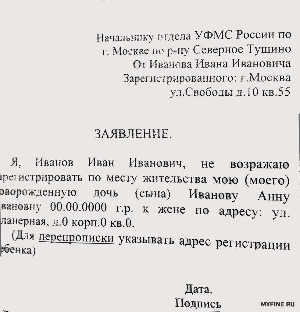 Госуслуги ульяновск штрафы